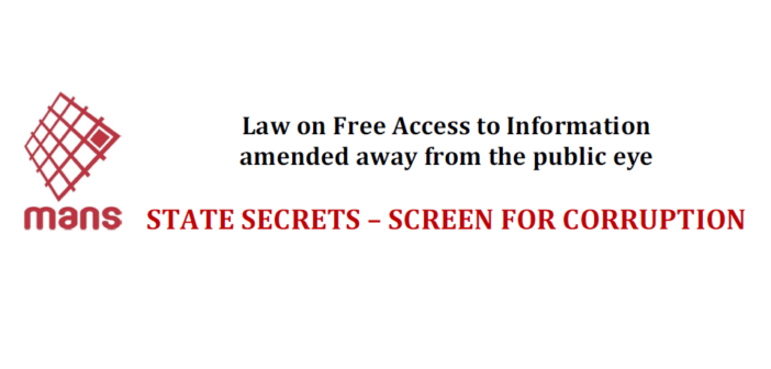 Analysis of Law on Free Access to Information