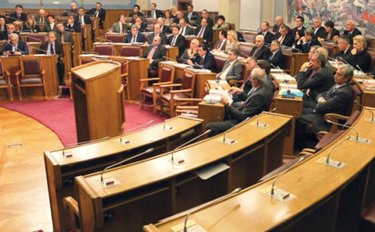 Third semi-annual report on the activities of the Parliament of Montenegro